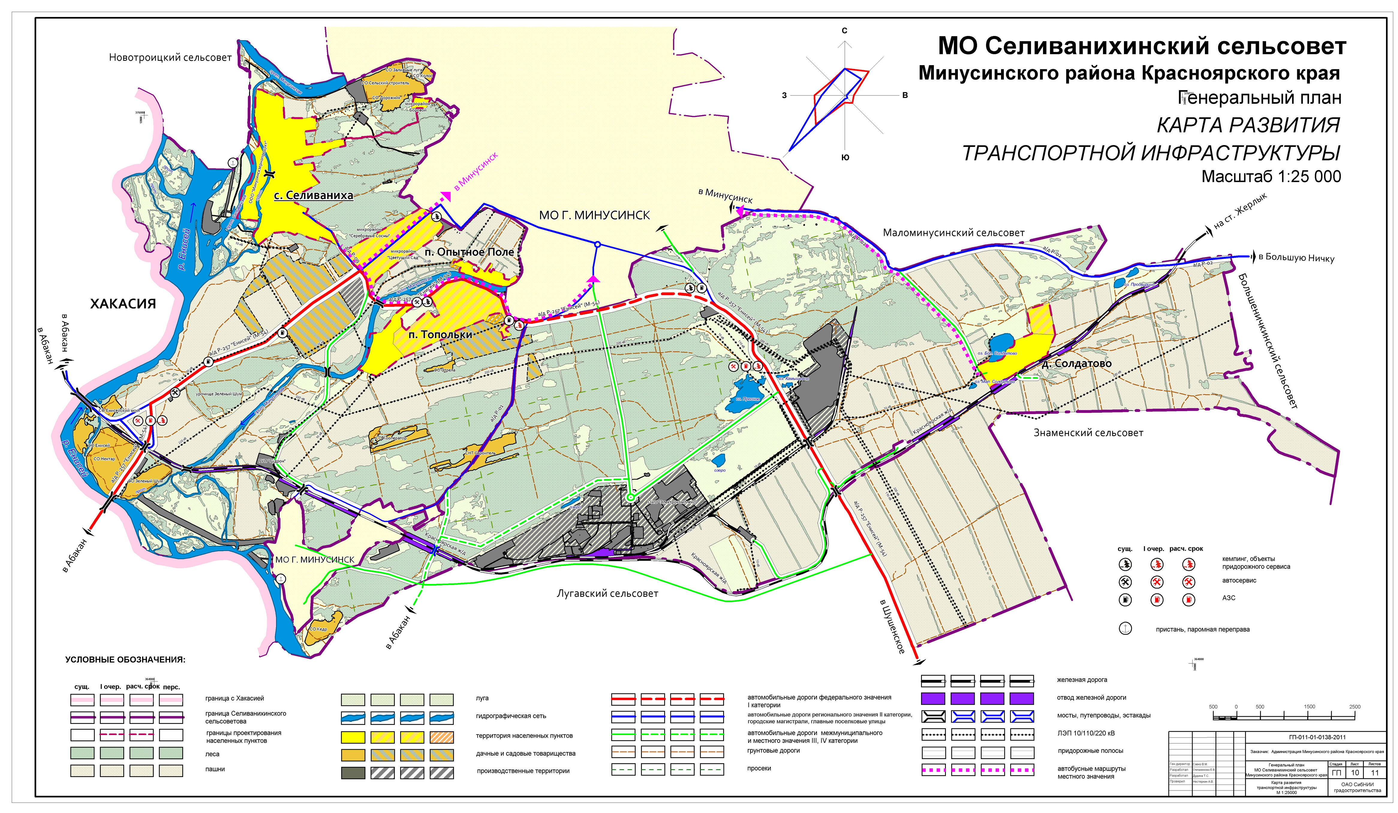 Минусинск схема маршрутов